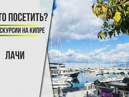 Экскурсии по Кипру - фото 3