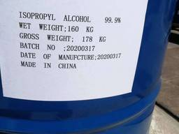 Isopropyl alcohol IPA 99.9%